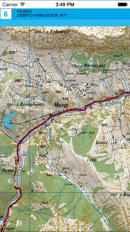 Kazbek. Tourist map. screenshot-3
