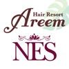 Areem NES 美と癒しのリゾート空間