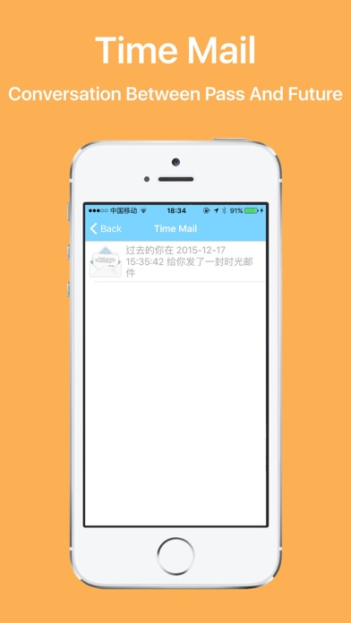 iDiaries - An easy diary to talk with yourself everyday and start to meet better you from heart! screenshot four