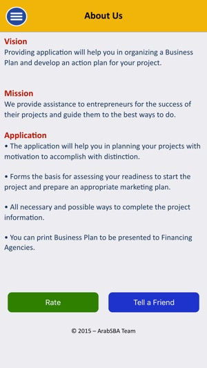 business plan for small business をapp storeで