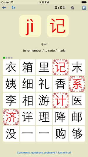Learn Chinese Mandarin Offline for PC - Free Download ...