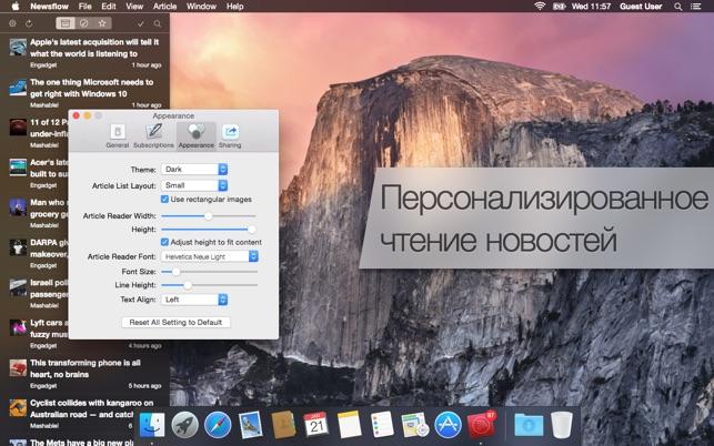 Newsflow Screenshot