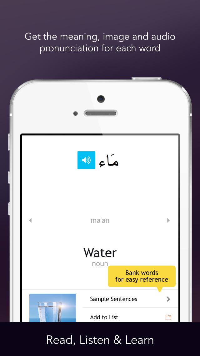 Learn Arabic - Free WordPower screenshot two