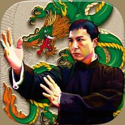 Wing Chun Glossary Self Defense KungFu - Ip Man 3: The Grandmaster