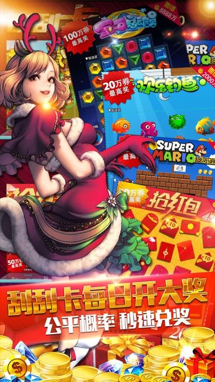 澳门娱乐场老虎机-欢乐街机电玩城游戏 screenshot-4