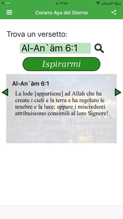 Corano Aya del Giorno