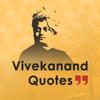 Swami Vivekananda Motivational Quotes & biography