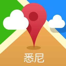 悉尼离线地图