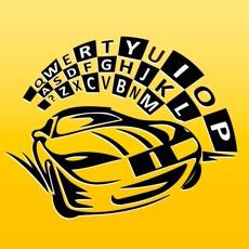 Activities of Keyboard Racing