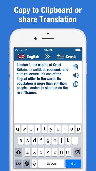 点击获取Greek English Translator and Dictionary
