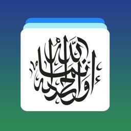 Arabic Word - Learn Arabic Language Vocabulary App