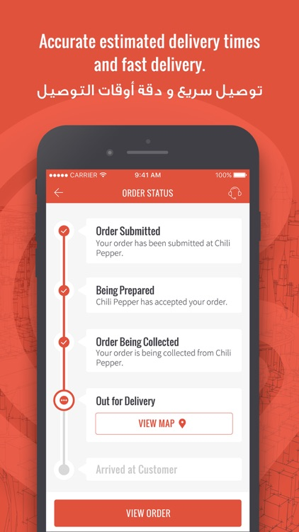 Carriage - Food Delivery screenshot-3