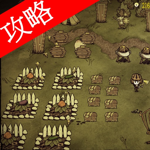 Video Walkthrough for Don't Starve Together