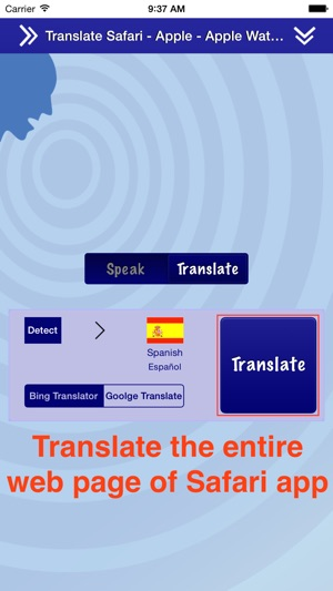 Translate for Safari Screenshot