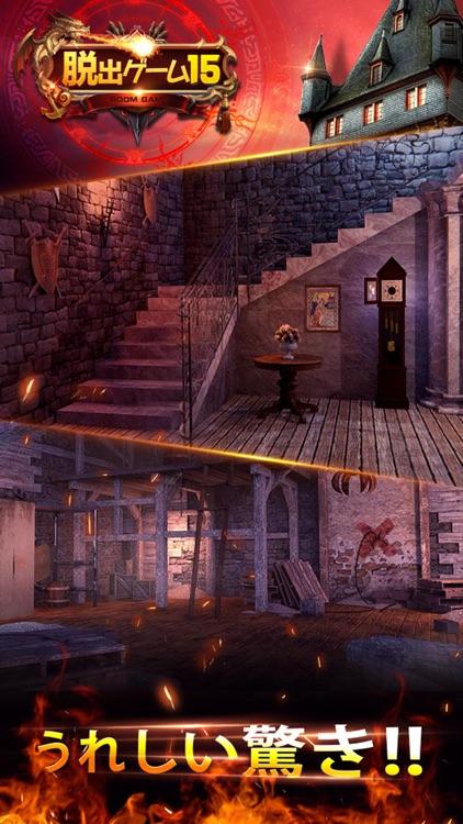 脱出ゲーム:時空の城脱出パズルゲーム無料人気 screenshot-4