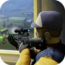 Commando War Mission 3D – Real Shooting Adventure