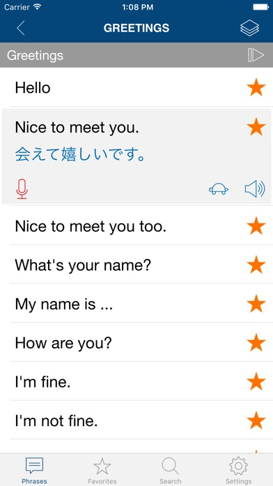 Learn japanese phrases pro app price drops screenshot 7 for learn japanese phrases pro m4hsunfo