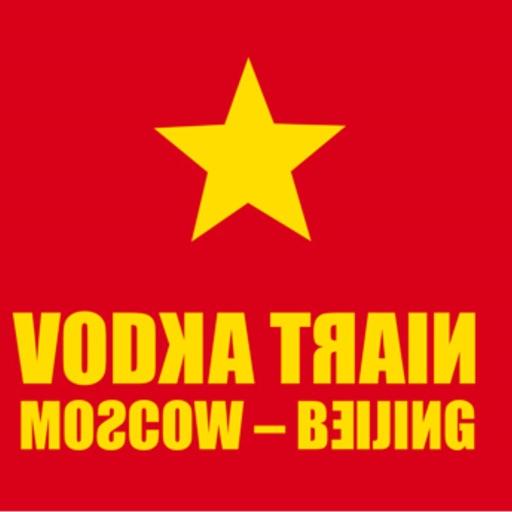Russian Train Adventures