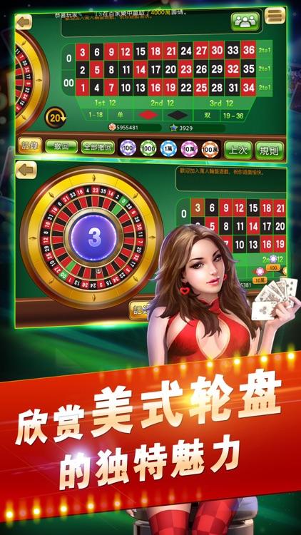 凯撒娱乐场-超好玩的真人澳门赌场游戏合集 screenshot-3