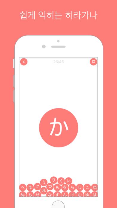 시작 일본어 for Windows
