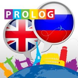 RUSSIAN - it's so simple! | PrologDigital