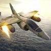 スーパー軍航空機フライトシミュレーター | 無料飛行機パイロット戦争ゲーム - iPhoneアプリ