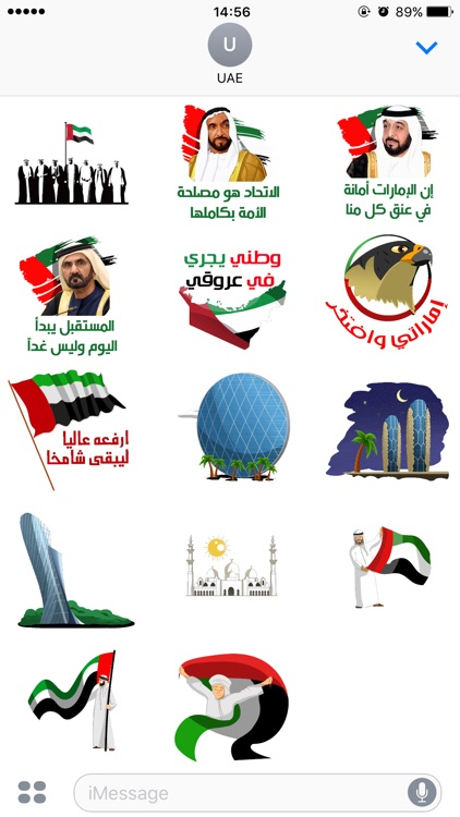 Celebrate the Emirates Stickers screenshot-0