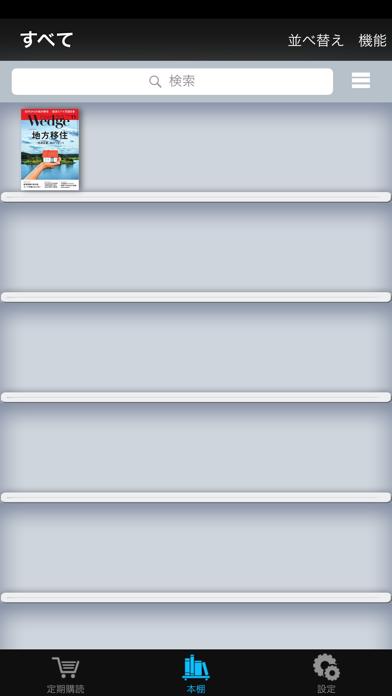 Wedge screenshot1