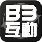 香港失明人互聯會 / B3互動 icon