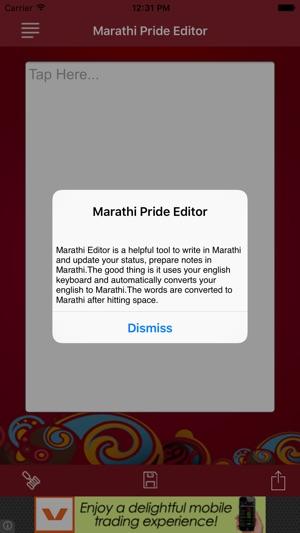 Marathi Pride Marathi Editor on the App Store