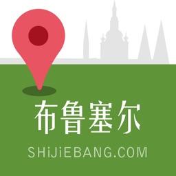 Brussels Offline Map(offline map, subway map, GPS, tourist attractions information)