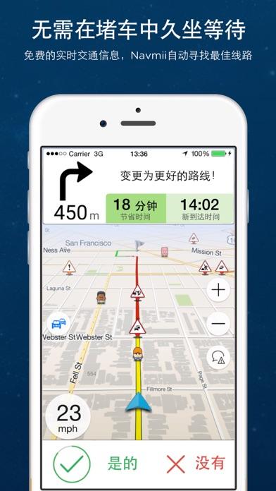 Navmii GPS 泰國: 離線導航屏幕截圖2
