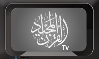 Quran TV - Muslims & Islam audio / video app