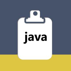 Bodacious Java Exam Simulator