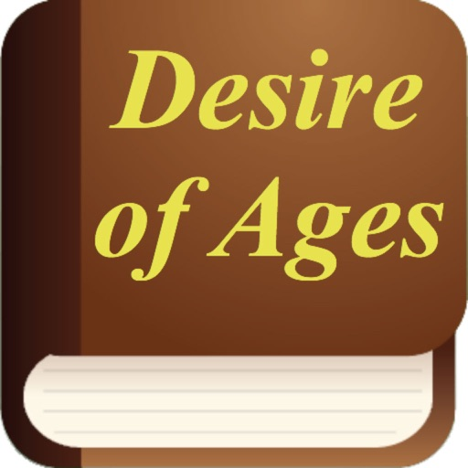 Desire of Ages (with KJV Bible verses) by Oleg Shukalovich