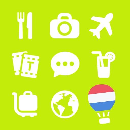 LETS Travel Netherlands! Dutch Phrase Guide Book
