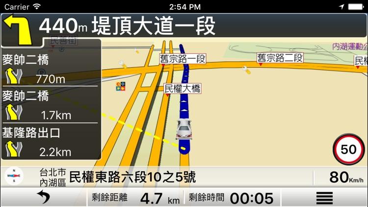 導航 PAPAGO! PRO by GOLiFE screenshot-3