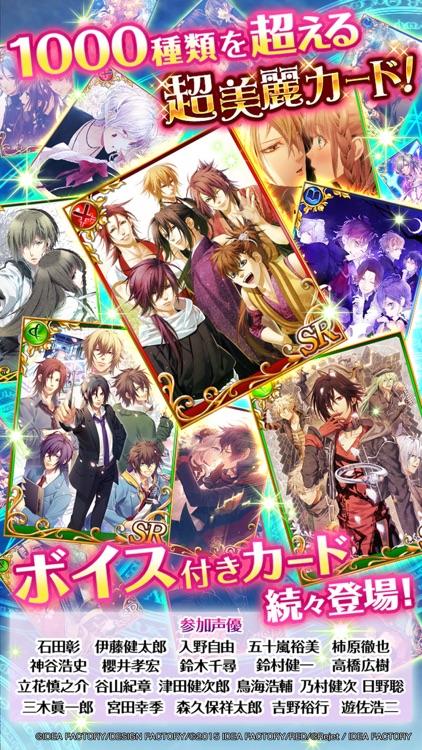 セフィロト ~乙女向けカード・ゲーム~ screenshot-3