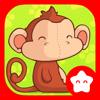 Animal Puzzle (+2) - Juegos para niños (Completo)
