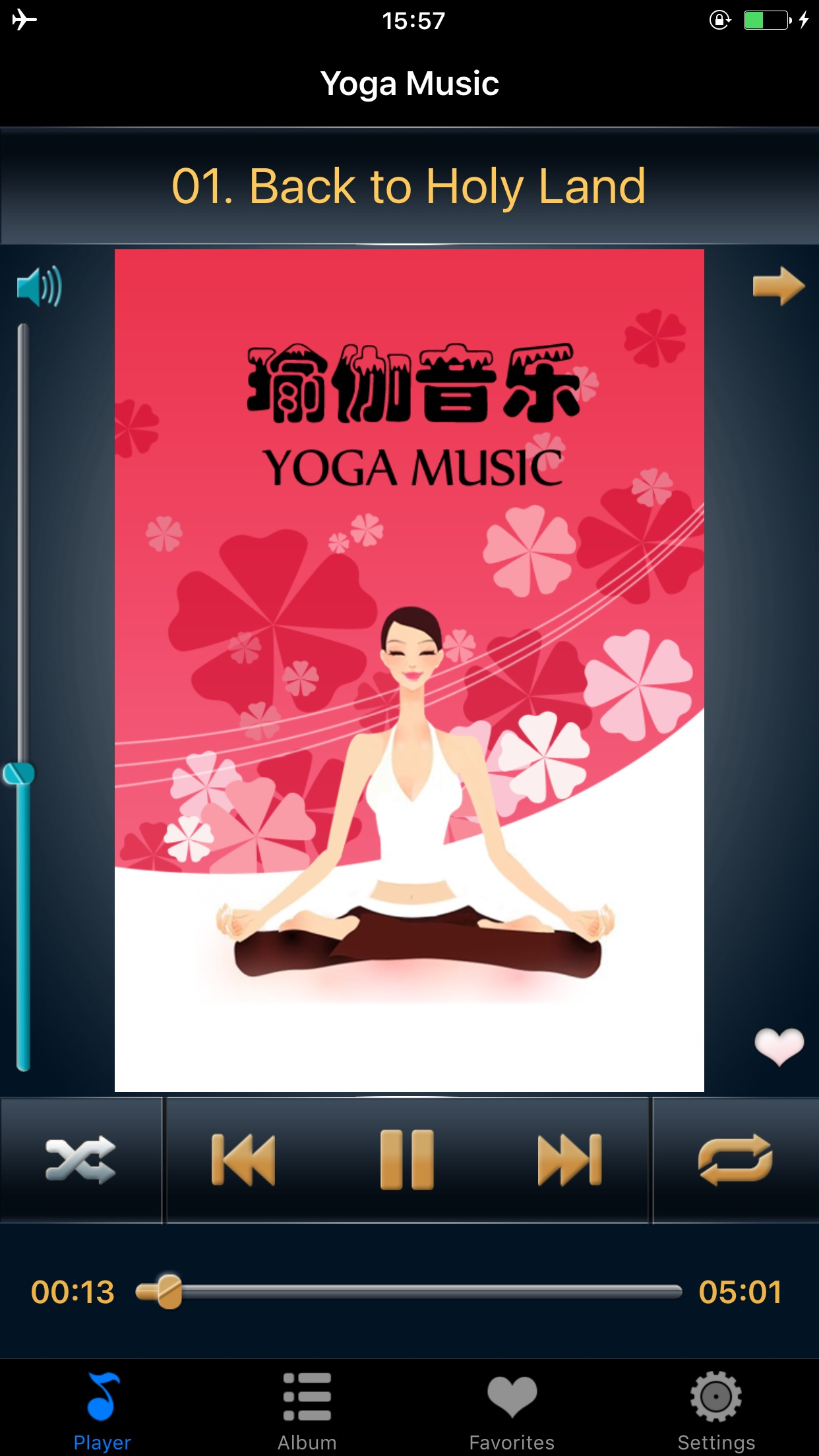 Yoga Music & Relaxing Sounds Free HD - Loosen up your body and mind Screenshot