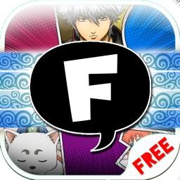 """Font Shape Manga Text Mask Wallpaper """" Gintama """""""