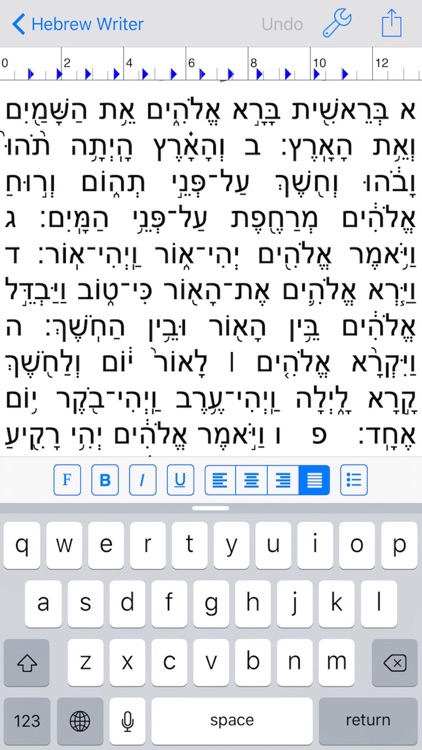 Davka Hebrew Writer