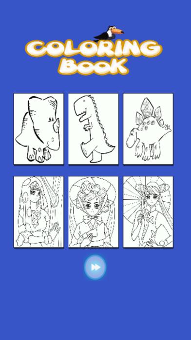 Kids Coloring Book - Sawatari screenshot one