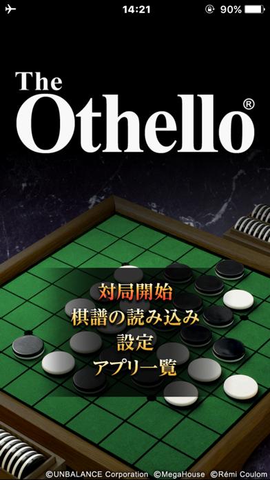 ザ・オセロ® ScreenShot0