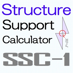 Structure Support Calculator