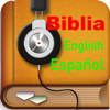 Spanish-English Holy Bible audio scripture offline