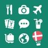 LETS旅游丹麦哥本哈根丹会话指南-丹麦语短句攻略