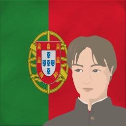 Aluno: Portuguese Vocabulary Flashcards