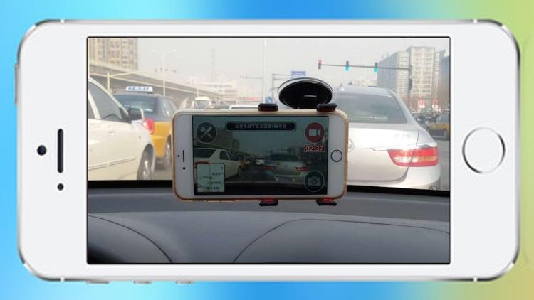 行车记录仪-带实时路况地图的视频记录仪