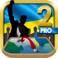 Codes for Ukraine Simulator PRO 2 Hack